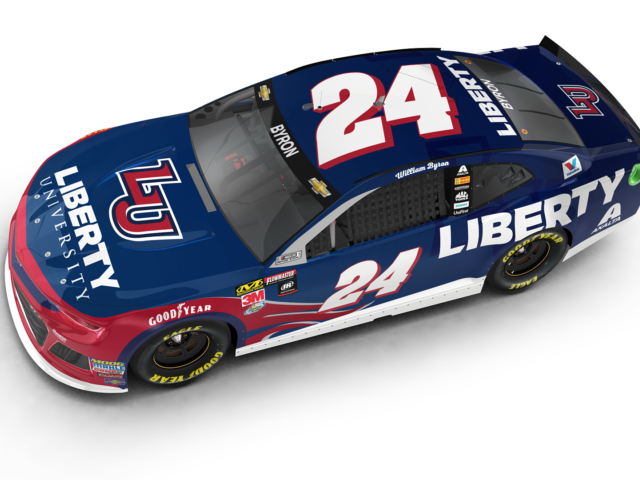 Byron's Liberty University scheme gets an update